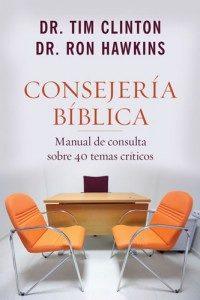 Consejeria biblica