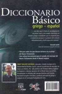 Diccionario Basico Griego-Español