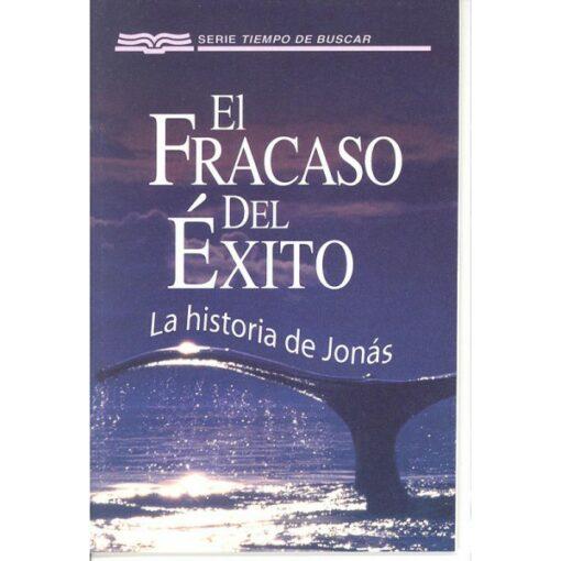 Fracaso del Exito Jonas, El